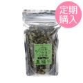 【定期購入】鼻福茶
